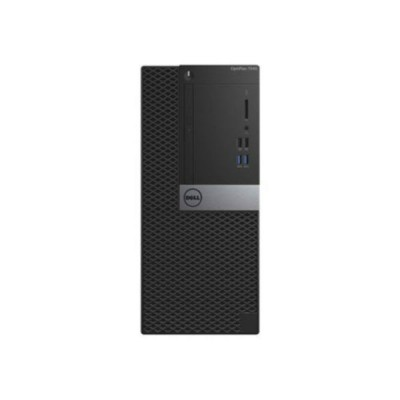 PC de bureau Dell Optilex 7040 MT - ordinateur occasion